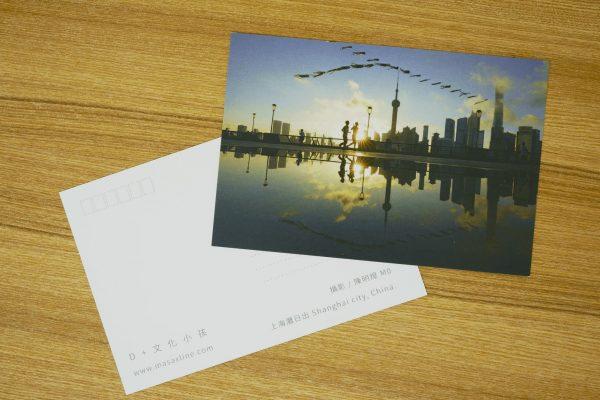 上海灘日出2