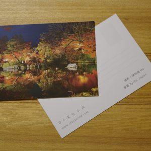 2019_10_雷藏 Kyoto, Japan_4